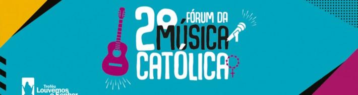 segundo fórum de musica católica com trofeu louvemos o senhor
